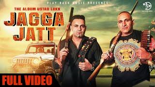 Jagga Jatt Benny Dhaliwal Raju Dinehwala Free MP3 Song Download 320 Kbps