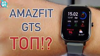 обзор Xiaomi (Huami) Amazfit GTS: умные часы с дизайном Apple Watch и автономной работой до 46 дней