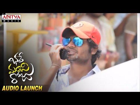 Special AV on Director Sriram Aditya At Bhale Manchi Roju Audio Launch || Sudheer Babu, Wamiqa Gabbi