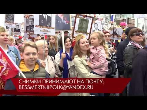 Главное к этому часу / Екатеринбург/ Свердловская область