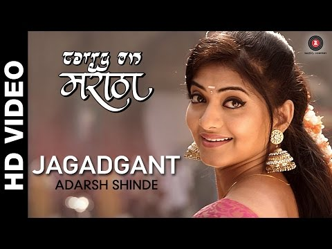 Jagadgant | Carry on Maratha | Adarsh Shinde | Gashmeer Mahajani & Kashmira Kulkarni