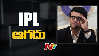 BCCI president Sourav Ganguly says IPL 2021 going ahead as per schedule | NTV Sports