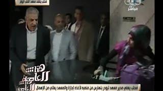 #هنا_العاصمة | رئيس الوزراء إبراهيم محلب يعلق على زيارته المفاجئة لمعهد القلب و معهد تيودور بلهارس