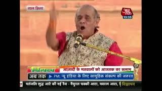 Patriotic Poems By Best Poets Of India: Jashn E Azadi  Part 4