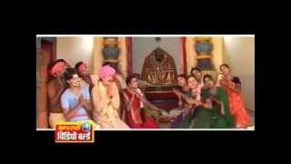 Supa Supa Lai - Devta Jhupat Hain - Dukalu Yadav - Shrdha Tak - Chhattisgarhi Jas Seva Geet