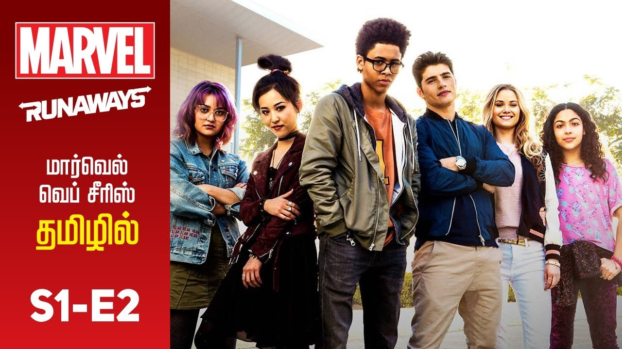Download Marvel Runaways Tamil dubbed web series s1 e2