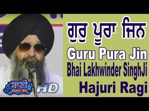 Bhai-Lakhwinder-Singh-Ji-Sri-Harmandir-Sahib-Jmd-Tent-Japani-Park-Rohini-18-May-2019