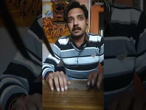 Hasya kavita Kalyug (कलयुग) कविता