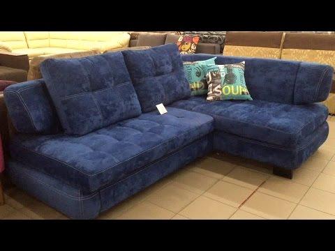 Мебельный магазин Диваны Цены купить недорогой дешевый угловой и прямой диван