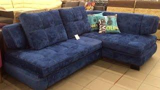 Мебельный магазин Диваны Цены купить недорогой дешевый угловой и прямой диван(, 2017-03-07T18:42:57.000Z)