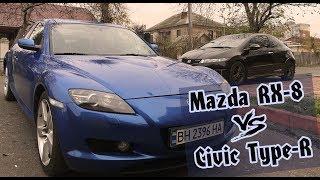 Mazda Rx-8 (Hi-Power) Vs Civic Type-R. Битва На Высоких Оборотах.
