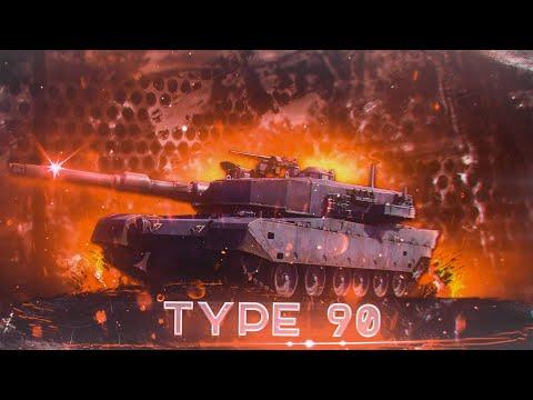 Type 90 Нагибает Леопардов \\ War Thunder