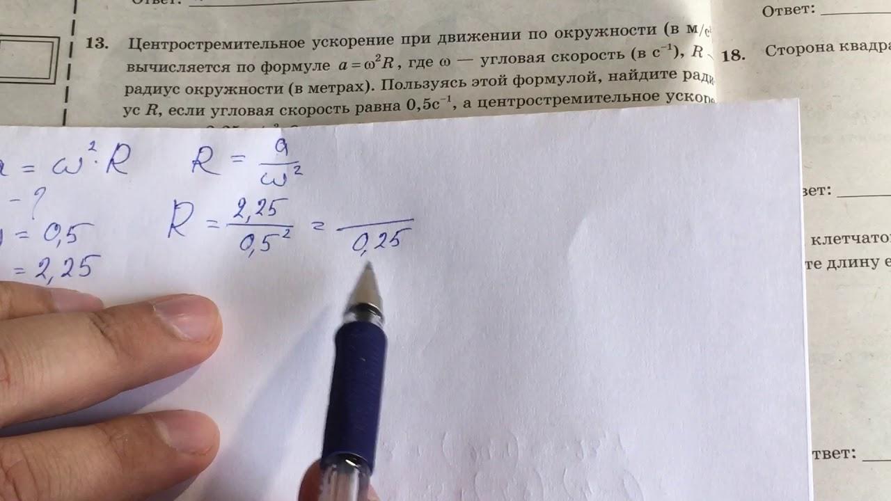 Решебник гиа 2018 математика решения