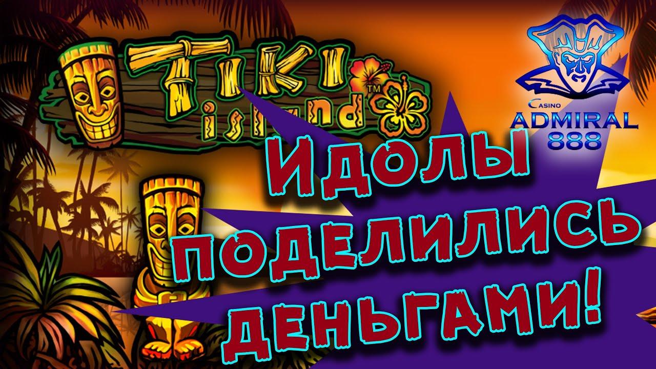 Казино 888 и Казино Вулкан сошлись в Бою за мое Внимание  Узнай  где я Заработал 50к Рублей