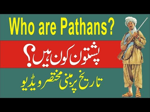 Who Are Pashtuns (Pathans)? Brief History Of Pashtuns (Pathans) In Urdu/Hindi