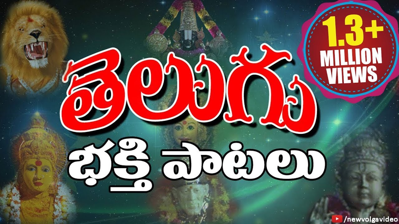 Lord lakshminarasimha swamy songs || urugonda sri.