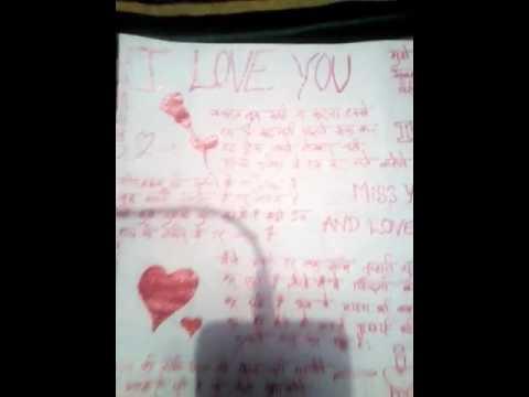 Love letter - YouTube - Love Letter
