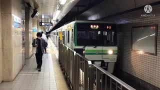 仙台市営地下鉄南北線仙台駅発車