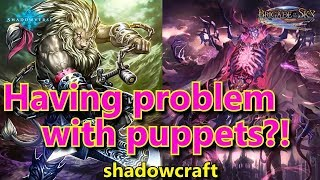 "[Shadowverse] Shadowcraft ""Lion Champion the hard wall!"""