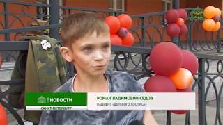 День знаний провели в Детском хосписе Санкт-Петербурга