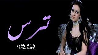 loka zahir trs by Halkawt Zaher