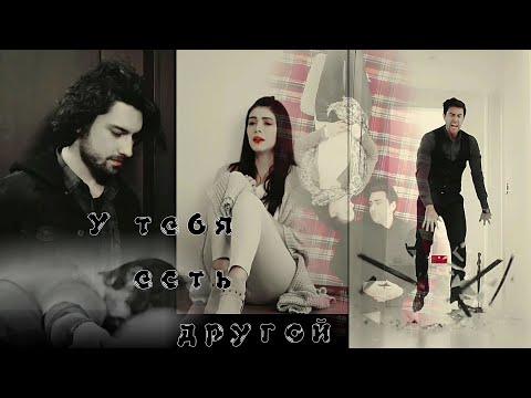 Yagiz ❤ Hazan + Sinan ■ У тебя есть другой ○ ( Fazilet hanım ve kızları )