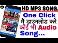 All Mp3 Song downloads single click.. Technical text