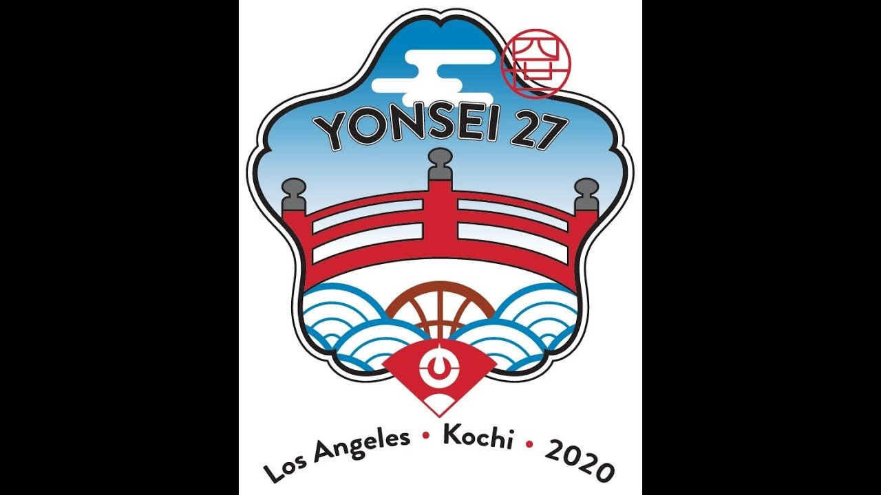 Yonsei 27