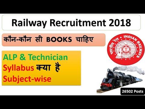 Syllabus and books for ALP & tech. exam|| Railway jobs 2018 || RRB