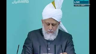 (Deutsch) Wichtige Gebete Im Koran - Part 4/4 - Friday Sermon 10/09/2010