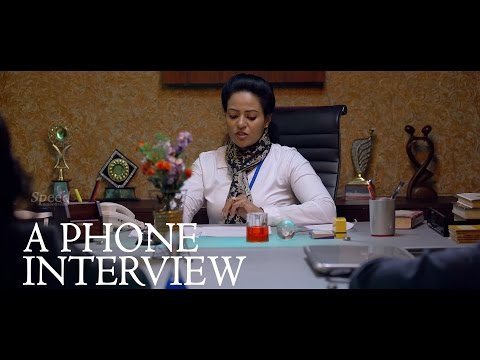 Aana mayil ottakam interview scene | Malayalam Job Interview Question & Answers | new release 2016