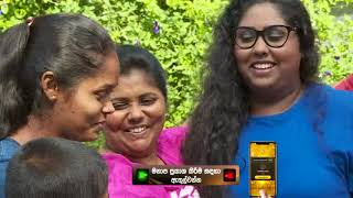 Shiwanthi Malsha Hiru Star Profile - EP 10.mp3