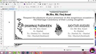 Wedding card muslim design in Corel Draw Hindi Video Tutorial, Shadi Card