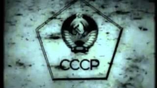 al otro lado estructuras en la luna censurado en los 70s por el gobierno espaol parte 1