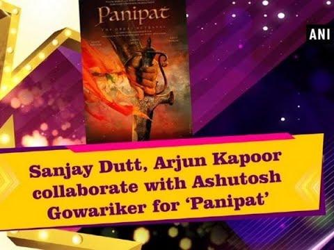 Sanjay Dutt, Arjun Kapoor collaborate with Ashutosh Gowariker for 'Panipat' - Bollywood News
