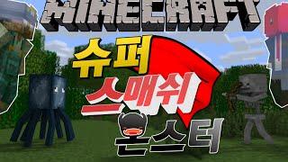 [Minecraft] Super Smash Mobs [Global server play]  YT Apple