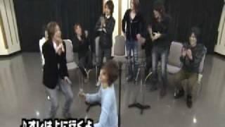Tenimyu Supporters DVD Vol. 4 (9/10)