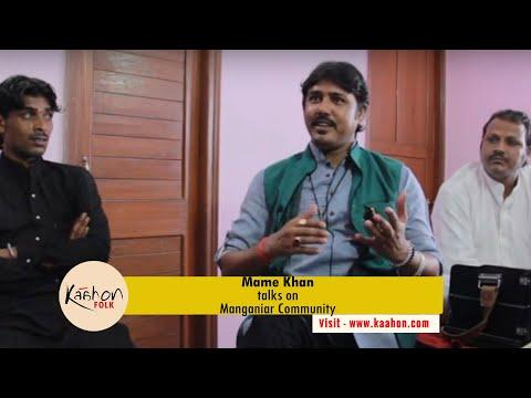 #KaahonFolk - Mame Khan I Maand I Rajasthani Folk Music