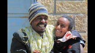 Kemalatkum - Amel - ኣመል -  part 10  New Ethiopian tigrigna comedy  (full) 2019