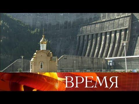 Девять лет назад произошла техногенная катастрофа на Саяно-Шушенской ГЭС.