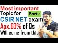 Gambar cover Most important topics for CSIR UGC NET exam lecture 1 | CSIR UGC NET Life science tips
