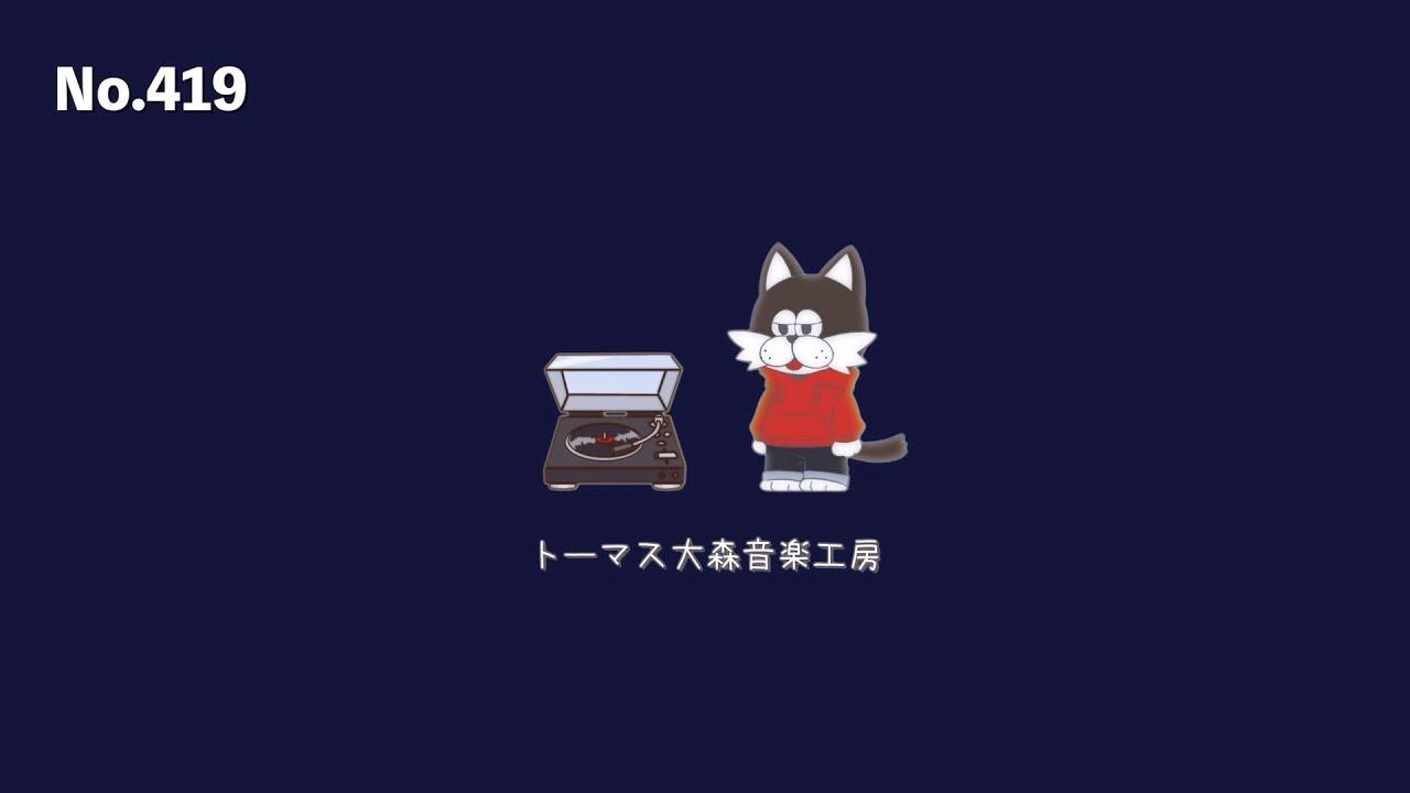 フリーBGM【おしゃれ/ピアノ/雨/悲しい/ドラマ/チル/リラックス/Vlog music/Lofi Hiphop】NCM/NCS