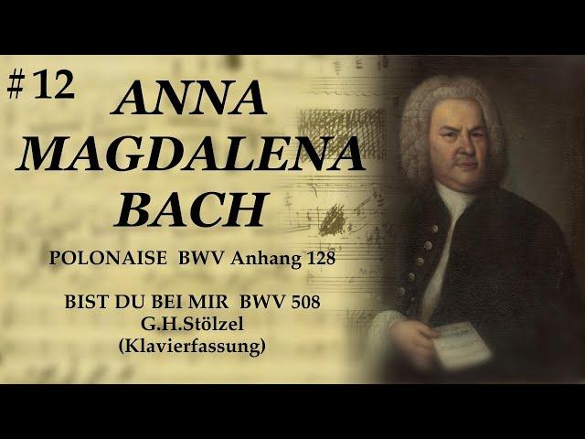 J.S.BACH -Polonaise BWV anhang 128-Bist du bei mir (Klavierfassung)- NOTEBOOK ANNA MAGDALENA#12