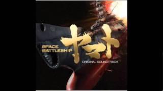 Space Battleship Yamato OST - Wave-Motion Gun Firing (2010 movie)