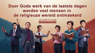 Wat betekenen Gods werk en verschijning voor de religieuze gemeenschap?