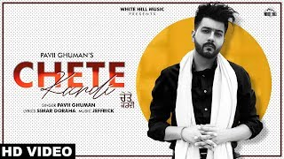 Pavii Ghuman CHETE KARDI   New Punjabi Sad Song 2019   Latest Punjabi Song