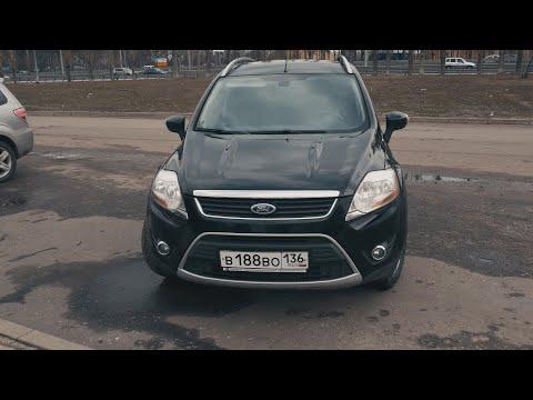Ford Kuga TURBO | Полноприводный ST