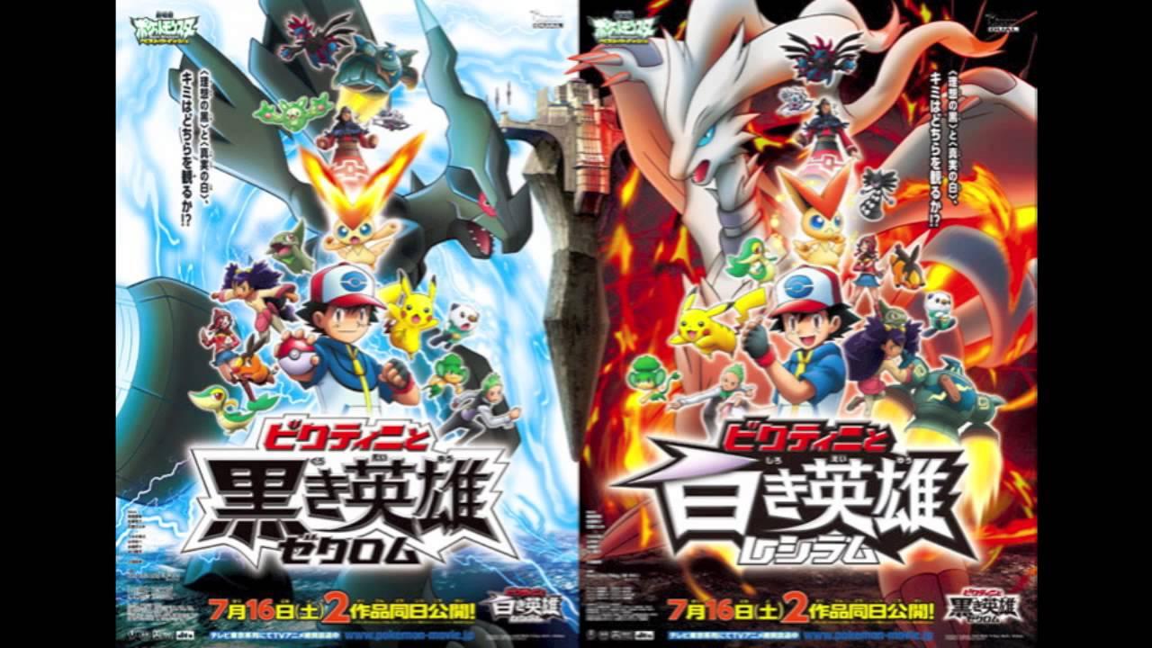 Xem Phim Pokemon Movie 14 - Victini Và Người Hùng Ánh Sáng Zekrom - Pokemon Movie 14: White - Victini And Zekrom - Wallpaper Full HD - Hình nền lớn