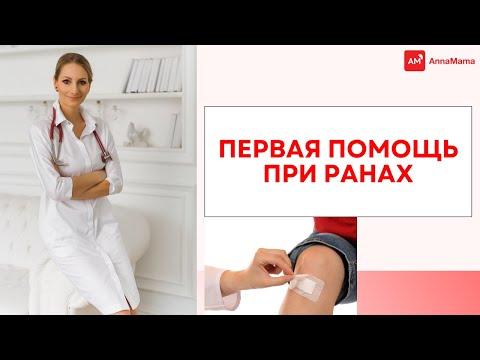 Левомеколь мазь, инструкция по применению в гинекологии