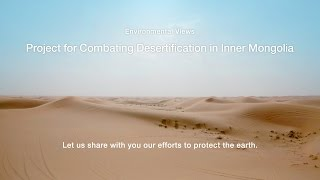 Project for Combating Desertification in Inner Mongolia